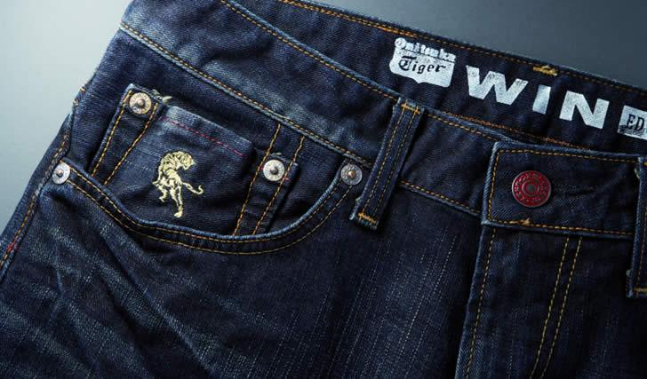 Japanese jeans